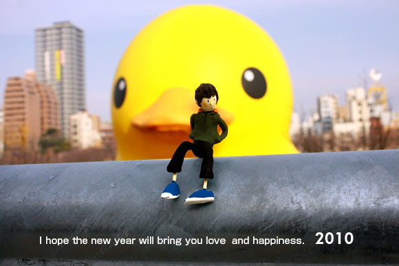 I hope the new year will bring you love  and happiness.